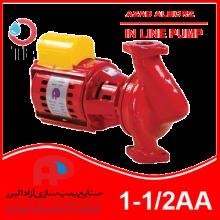 پمپ خطی سیرکوله AA1-1/2 آزاد البرز