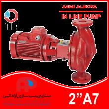 پمپ خطی سیرکولاتور 2A7 آزاد البرز